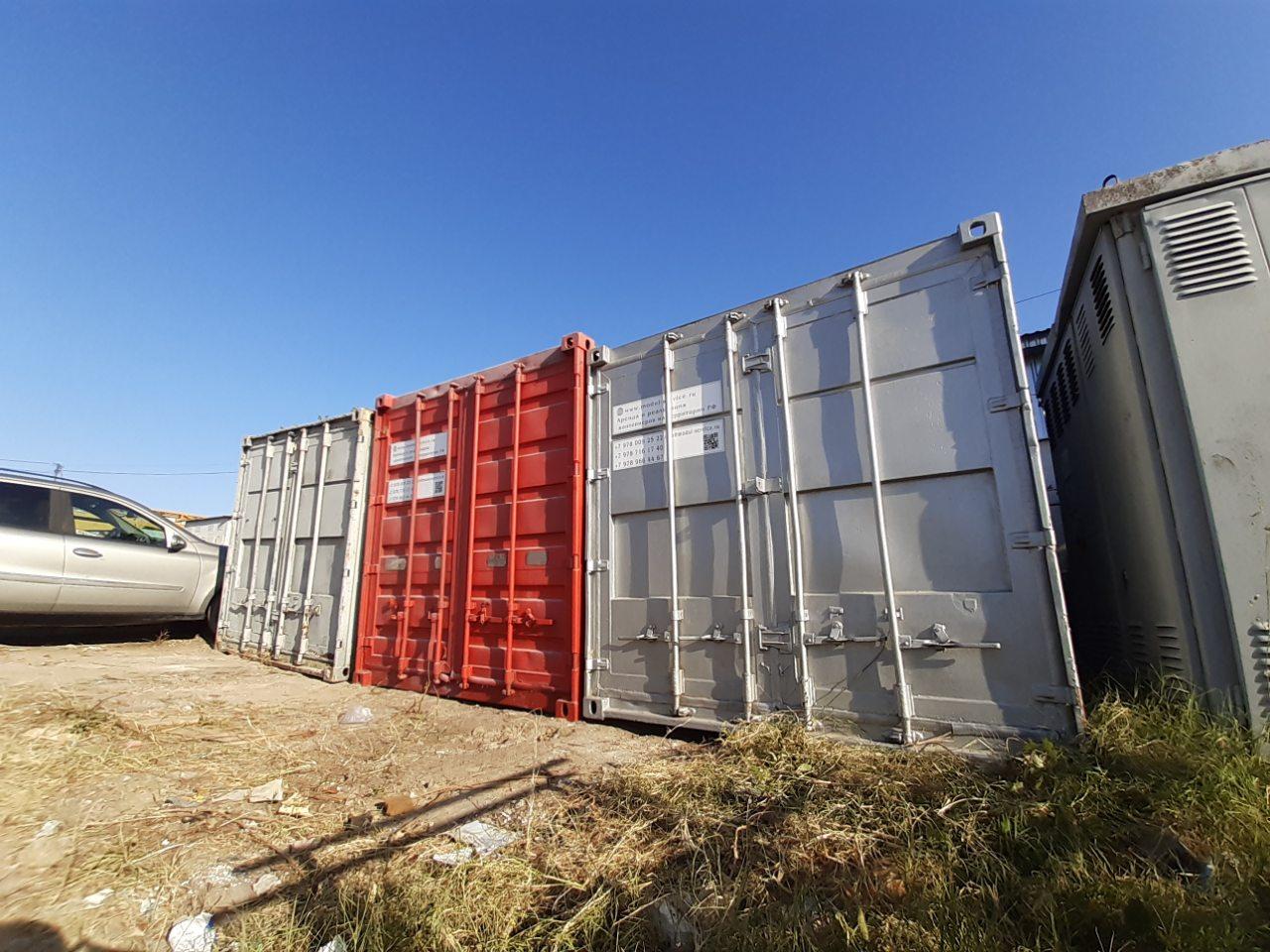 kupit-morskoj-kontejner