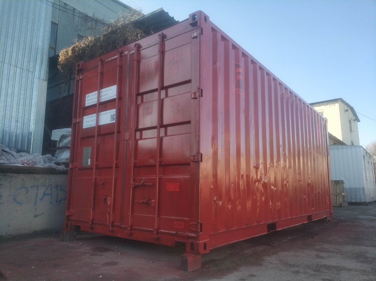 remont-pereoborudovanie-kontejnerov-krasnodare